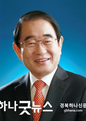 박명재 의원.jpg