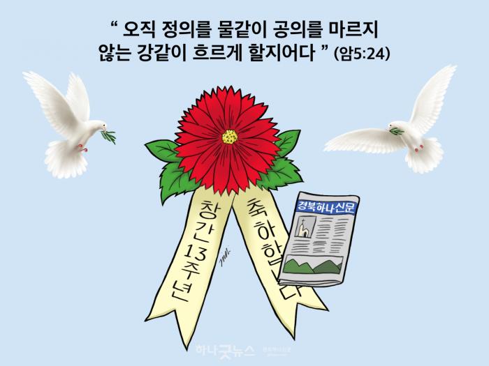만평 182호.png