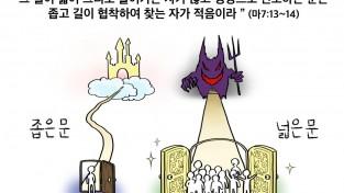일괄편집_하나만평 183호.jpg