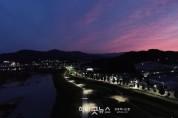 일괄편집_감천 산책로, 불~ 밝히다-도로철도과(사진6).jpg
