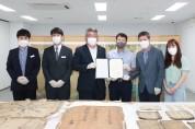 예천박물관, 평산 신씨 문희공파 관련 유물 35점 기탁받아