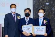 대구경북장로회연합회 '영성수련회' 개최