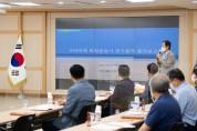 「구미지역 독립운동사 연구용역」 중간보고회 개최