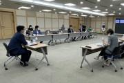 「구미시 자전거 이용 활성화 계획 수립용역」 중간보고회 개최