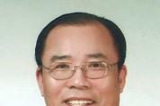 부활절 축하 메시지 - 설정수 목사