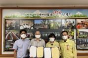 문경시, 아이스팩 재활용 사업 '인기'