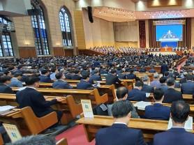 예장합동 제105회 총회, '비대면 온라인'으로 결정