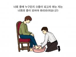 하나만평(경북하나신문 154호)
