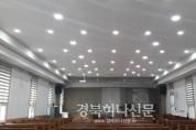 김천서부성결교회, 아름다운 섬김으로 빛나다!