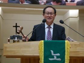 예장통합 경안노회 제186회 정기노회 개최
