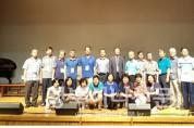 한국교육자선교회 제79차 전국여름연찬회 성료