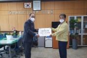 상주 낙동중앙교회, 이웃돕기 성금 210만원 기탁