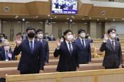 예장합동 경북노회 제189회 정기회 개최