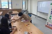 고령군 학교밖청소년지원센터, 자기 계발프로그램 운영