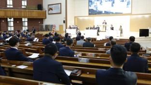 예장합동 구미노회 제71회 정기노회 개최