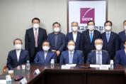 """""""한국교회 연합기관 통합, 10월 31일까지 완료하겠다"""""""
