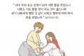 하나만평(경북하나신문 187호)