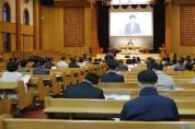 부활절 연합예배 - 김천시