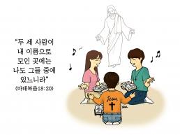 하나만평(경북하나신문 160호)