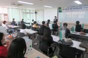 """경산시 다문화가정 자녀 """"도전! 드론자격증"""""""