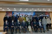 '제5회 경북 청소년지도자대회 및 사랑의 쌀 전달식' 개최