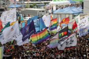 서울퀴어축제 6월 개최 취소
