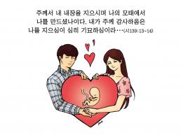 하나만평(경북하나신문 156호)