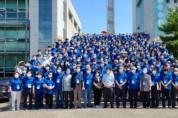 '2021 한인세계선교사대회' 13일~15일 한동대에서 성료