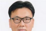 외부기고 - 경찰개혁의 성공을 염원하며