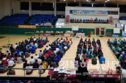 예장(고신) 제17회 목사·장로 부부 초청 친선체육대회