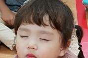 기도하는 어린이 - 김하은(5세)